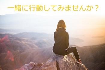 スタート①_blog.jpg