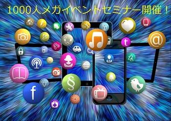 会議②-1_blog.jpg