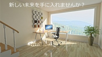 未来①-blog.jpg