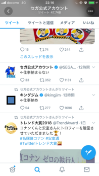 20181227②-1.png