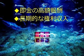 経済的自由B①-blog.jpg