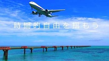 経済的自由②b-blog.jpg
