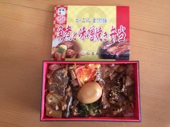 角煮と味噌焼き弁当-2.jpg